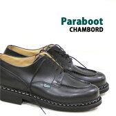 【 ポイント12倍 】 【 純正ケア品のオマケ付 】【 日本正規取扱店 】 パラブーツ シャンボード ブラック Paraboot CHAMBORD