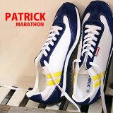 【 spot カラー 】【 正規取扱店 】 PATRICK sneaker MARATHON マラソン YOGRT 94810 パトリック スニーカー 【 スタジアム STADIUM に並ぶ人気】 メンズ レディース