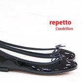 2/11再入荷 【 ポイント10倍 】 【 日本正規取扱店 】 repetto Cendrillon 086V VERNIS Noir レペット サンドリオン 黒 エナメル バレエシューズ 靴 【定番 bb ベベ の名称が変更になりました】