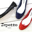 2/16再入荷 【 日本正規取扱店 】 repetto V1499RBB レペット レインシューズ 靴 バレーシューズ