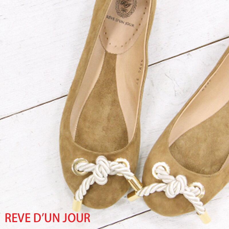 Reve D Un Jour Shoes Online