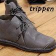 【 セール sale 】 国内正規品  trippen ブーツ   boots 靴 SPACE GRY-B-SM トリッペン スペース レディース