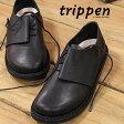 【 日本正規取扱店 】 trippen 靴 Convert-WA/SF52 BLK-BK-BK トリッペン レディース スリッポン