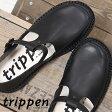 【 日本正規取扱店 】 trippen 靴 WALKER BLK-BK トリッペン レディース スリッポン