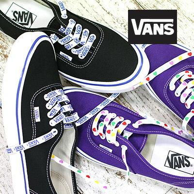 【あす楽】 【国内正規品】 VANS Authentic 44 Dx (Anaheim Factory) PPL/HEART LACE(VN0A38ENWO5) BLACK/VANS LACE(VN0A38ENWO4) バンズ オーセンティック アナヘイム メンズ レディース スニーカー画像