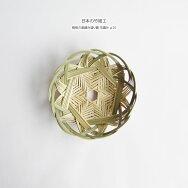 【日本の竹細工】蜘蛛の巣編み盛り籠花編み直径20cm