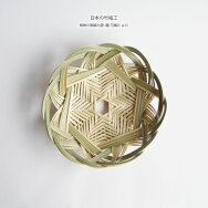 【日本の竹細工】蜘蛛の巣編み盛り籠花編み直径25cm