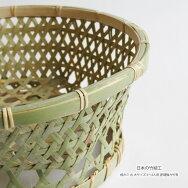 【日本の竹細工】椀かご丸大サイズ3〜4人用底補強力竹有