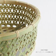 【日本の竹細工】椀かご丸中サイズ2〜3人用底補強力竹有