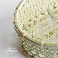 【日本の竹細工】四つ目透かし編み丸籠