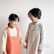 リネン100%子供エプロン/バッククロスエプロン/キッズエプロン/110cm-120cm/130cm-140cm日本製メール便1枚までOK