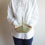 【日本の竹細工】六つ目編み舟形かご小