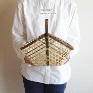 【日本の竹細工】六つ目編み舟形かご黒竹中