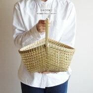 【日本の竹細工】麻の葉編み舟形かご持ち手付