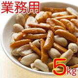 神戸のおまめさんみの屋 おつまみ ナッツ 柿の種 ピーナッツ入り 500g 10個 5kg 1kgあたり732円! 送料無料 箱売り 業務用 柿ピー グルメ みのや
