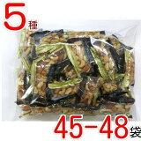 ミックスナッツ個包装 500g(45個〜48個入り)送料無料 ミックスナッツ 小分け 便利な小分け ナッツ 小袋 みのや