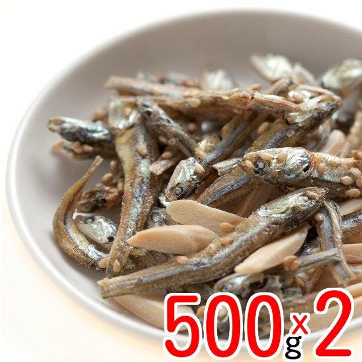 ナッツ, アーモンド  1kg (500gx2)
