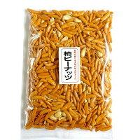 送料無料ナッツ専門店の柿ピーナッツ320gポイント消化500柿ピー柿の種ピーナッツゆうメールグルメ