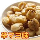 辛子マヨネーズ味 ジャイアントコーン 500g ボリュームパック ポイント消化 グルメ みのや その1