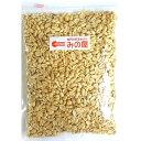 アメリカピーナツロースト 1kg グルメ みのや おつまみ ナッツ 1