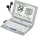 【中古】シャープ 電子辞書 Papyrus PW-V9500 (47コンテンツ 高校用学習辞書 音声 ...