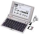 【中古】SEIKO IC DICTIONARY SR-E8000CN 電子辞書 (22コンテンツ 英 ...