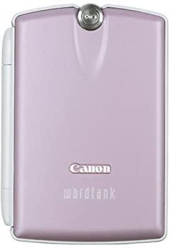【中古】CANON wordtank (ワードタンク) M300PK (36コンテンツ 高校学習モデル MP3 ディクテーション USB辞書)