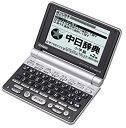 【中古】CASIO Ex-word 電子辞書 XD-P730A バックライト機能搭載中国語充実コンパ ...
