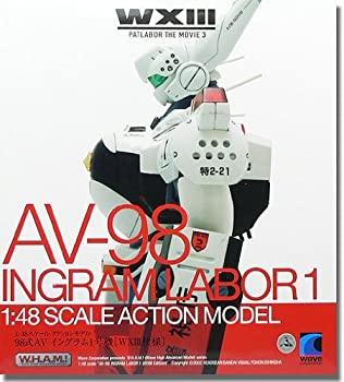 【中古】機動警察パトレイバー 1/48 98式AV イングラム1号機 WXIII仕様画像
