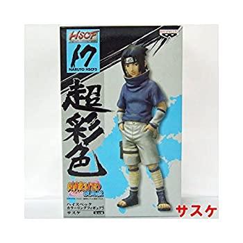 【中古】NARUTO-ナルト-疾風伝 ハイスペックカラーリングフィギュア5 (サスケ)単品画像