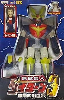 【中古】無敵鋼人 ダイターン3  無敵変形ロボ画像
