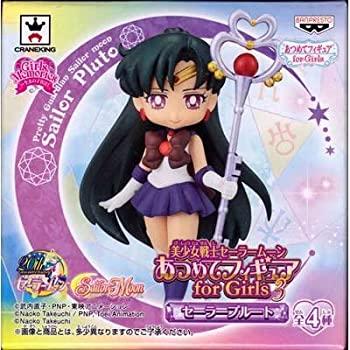 おもちゃ, その他  for Girls3