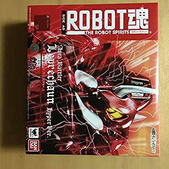 【中古】ROBOT魂 〈SIDE AB〉 レプラカーン (ハイパー化Ver.) 『聖戦士ダンバイン』(魂ウェブ商店限定)画像