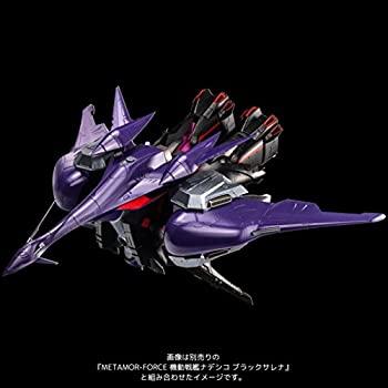 【中古】METAMOR-FORCE 機動戦艦ナデシコ The prince of darkness ブラックサレナ専用高機動ユニット画像