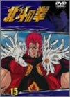 DVD, その他 TV Vol.15 DVD