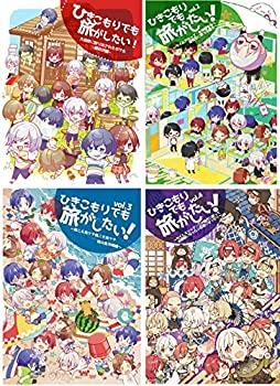 DVD, その他 4! vol.1vol.2vol.3vol4