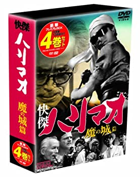 DVD, その他  DVD-BOX TVHB-001