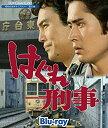 【中古】平幹二朗さん追悼企画 はぐれ刑事 Blu-ray(昭和の名作ライブラリー 第30集)