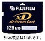 【中古】FUJIFILM DPC-64 xDピクチャーカード