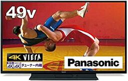 【中古】パナソニック 49V型 4Kダブルチューナー 2TB HDD&BDドライブ内蔵 液晶 テレビ VIERA TH-49GR770