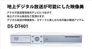家電, その他 ZOX DS-DT401