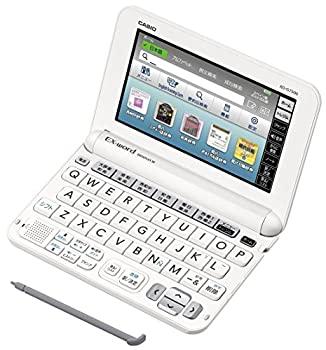 【中古】カシオ 電子辞書 エクスワード スペイン・ポルトガル語モデル XD-G7500 コンテンツ100