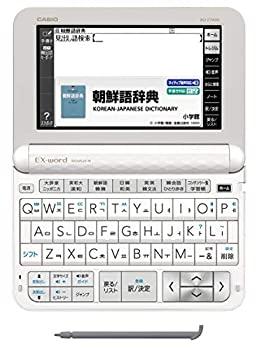 【中古】カシオ 電子辞書 エクスワード 韓国語モデル XD-Z7600 100コンテンツ