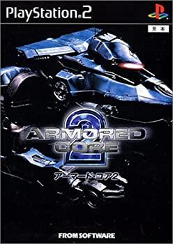 ファミリートイ・ゲーム, その他 ARMORED CORE2