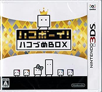 ファミリートイ・ゲーム, その他 3DS ! BOX