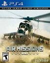 【中古】Air Missions HIND - PlayStation 4 (輸入版)