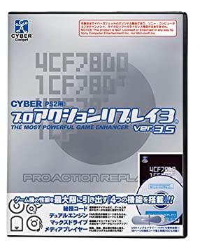 ファミリートイ・ゲーム, その他 CYBER3Ver3.5(PS2)