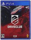 【中古】DRIVECLUB - PS4