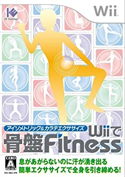 ファミリートイ・ゲーム, その他 Isometric Karate Excercise Wii de Kotsuban Fitness