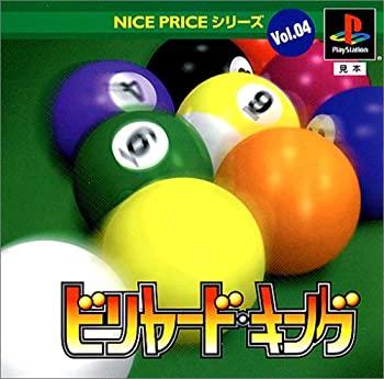 ファミリートイ・ゲーム, その他 NICE PRICEVol.4